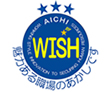 AICHIWISH